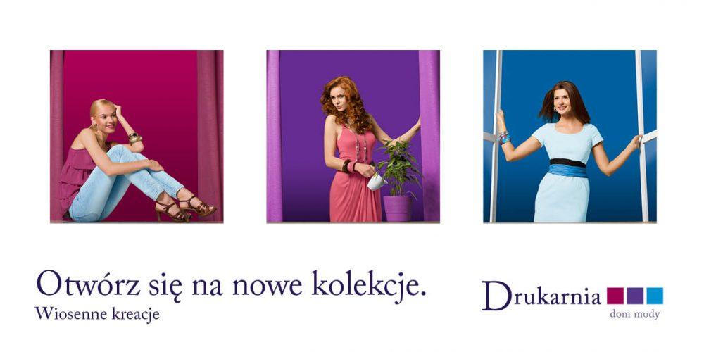 CH Drukarnia